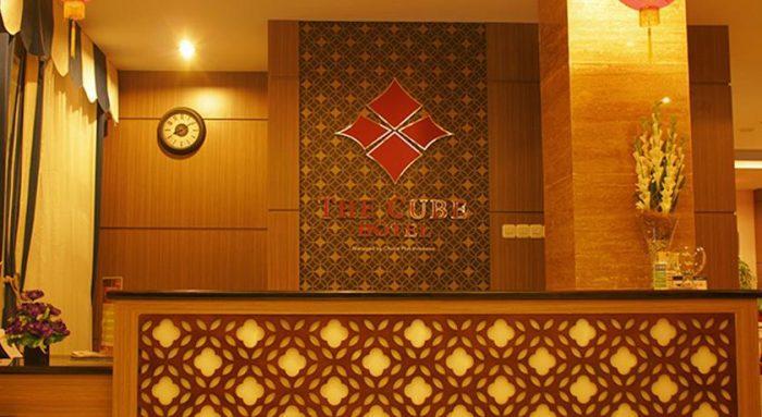 Lobby The Cube Hotel Jogja