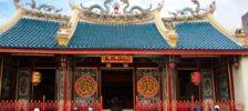 Berwisata ke Pusat Pecinan Semarang, Kuil Tay Kak Sie